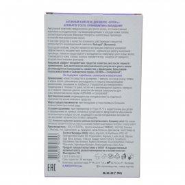 Активный комплект для волос COMPLIMENT СЕЛЕН+ Активатор роста,профилактика выпадения 8х5мл