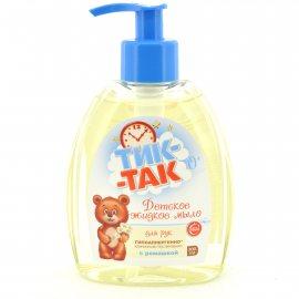 Мыло жидкое для рук ТИК-ТАК С экстрактом ромашки 300мл