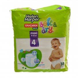 Подгузники-трусики HELEN HARPER Soft&Dry 9-15кг 18шт maxi 4