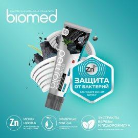 Зубная паста BioMed Вайт Комплекс Тройная система отбеливания эмали 100г