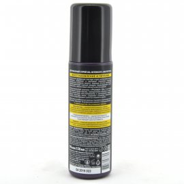 Спрей для волос ЗОЛОТОЙ ШЕЛК Восстановление Питание Двухфазный гиалурон+коллаген 150мл