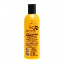 Сыворотка-флюид для волос BITЭКС SHINE NUTRITION Блеск и питание для всех типов Масло арганы+жидкий шелк, несмываемая 200мл