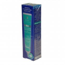 Крем-филлер NOVOSVIT для кожи вокруг глаз Гиалуроновый 20мл