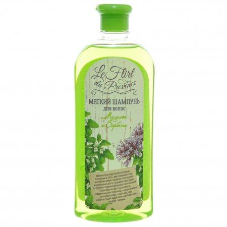 Шампунь для волос Le Flirt Du Provence Мягкий Мелисса и вербена 730г