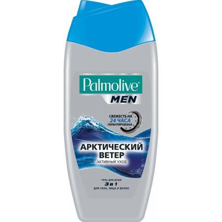 Гель для душа PALMOLIVE Men 3в1 Активный уход Арктический ветер д/тела,лица,волос 250мл