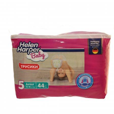 Подгузники-трусики HELEN HARPER Baby 12-18кг 44шт junior 5