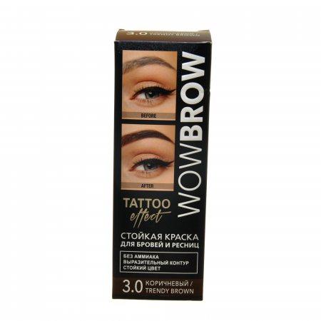 Краска для бровей и ресниц WOW BROW Стойкая 3.0 коричневый Tattoo effect