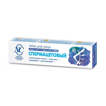 Крем для лица СПЕРМАЦЕТОВЫЙ Питательный для сухой и нормальной 40мл