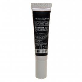 Основа под макияж АРТ-ВИЗАЖ Выравнивающая Skin Primer 13мл