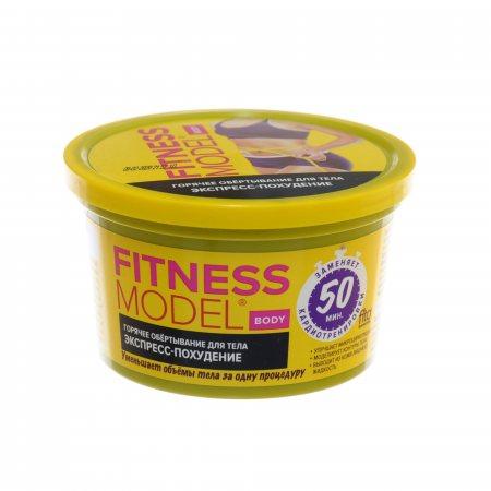 Обертывание для тела FITNESS MODEL Горячее Экспресс-похудение 250мл