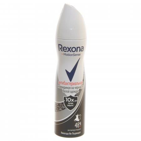 Антиперспирант REXONA Women V женский спрей Антибактериальная+Невидимая на черном и белом 150мл
