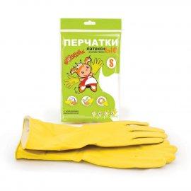 Перчатки ЗОЛУШКА латексные с хлопковым напылением р.S хоз. желтые