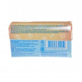 Крем-мыло МОЙ МАЛЫШ с витаминами 100г