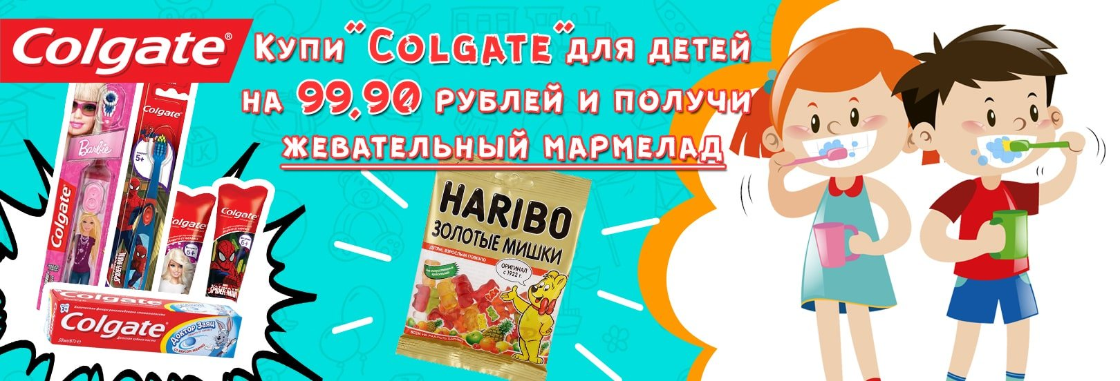 # покупай - не зевай)