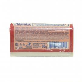 Мыло туалетное ABSOLUT Aroma Антибактериальное Грейпфрут и Бергамот 90г