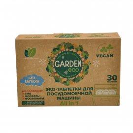 Таблетки для посудомоечных машин GARDEN Экологичный 30шт All in 1 Vegan