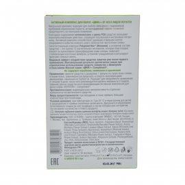 Активный комплект для волос COMPLIMENT ЦИНК+ от всех видов перхоти 8х5мл