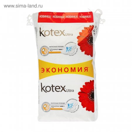 Прокладки KOTEX с крылышками 20шт Ultra Dry Normal сеточ.