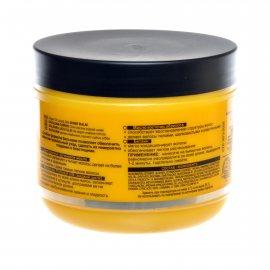 Бальзам-сияние для волос BITЭКС SHINE NUTRITION Блеск и питание для всех Масло арганы+жидкий шелк 500мл