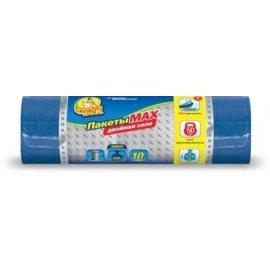 Мешок для мусора Фрекен БОК 120л 10шт Синий MAX