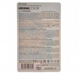 Крем-краска для бровей и ресниц Henna Color Коричневый 5мл
