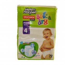 Подгузники-трусики HELEN HARPER Soft&Dry 9-15кг 72шт maxi 4