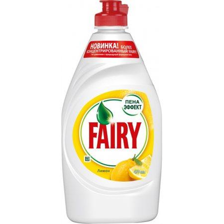 Средство для мытья посуды FAIRY Сочный лимон Пена Эффект 450мл