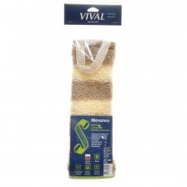 Мочалка для тела VIVAL Крапива длинная с ручками полосатая