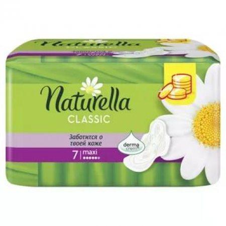 Прокладки NATURELLA Classic с крылышками 7шт Maxi Camomile