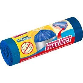 Мешок для мусора Avikomp PRESTIGE 35л 15шт с завязками #ВНАХЛЕСТ рулон Overlap,голубой