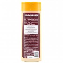 Шампунь для волос ЗОЛОТОЙ ШЕЛК против выпадения волос Укрепитель корней 400мл